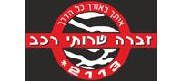 lzebra-logo-200X90